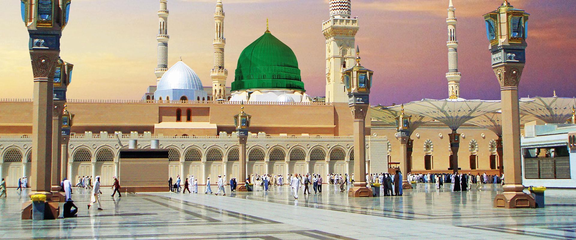 Cheap Flights From London To Madinah Royal Travel