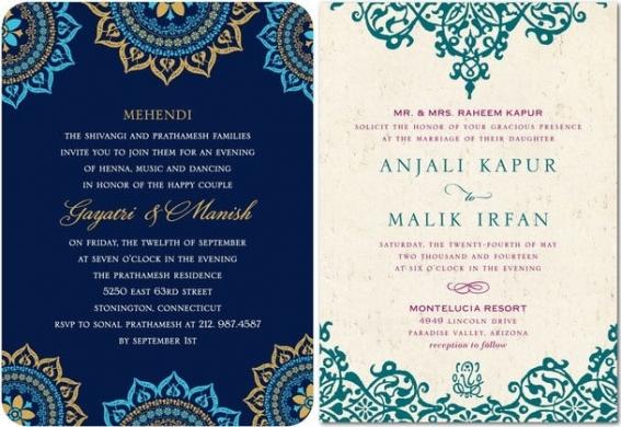 Cheap Wedding Invitations Simple