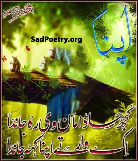 Happy Birthday Pakistan Language