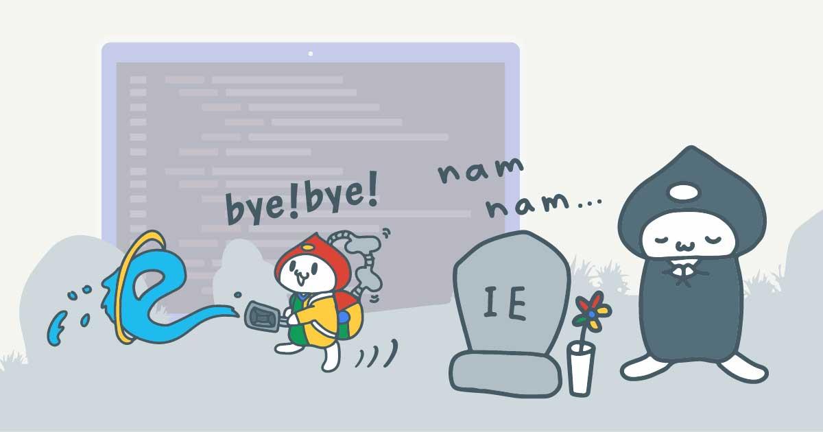 加入通知用戶不再支援 IE 瀏覽器彈出式訊息 5