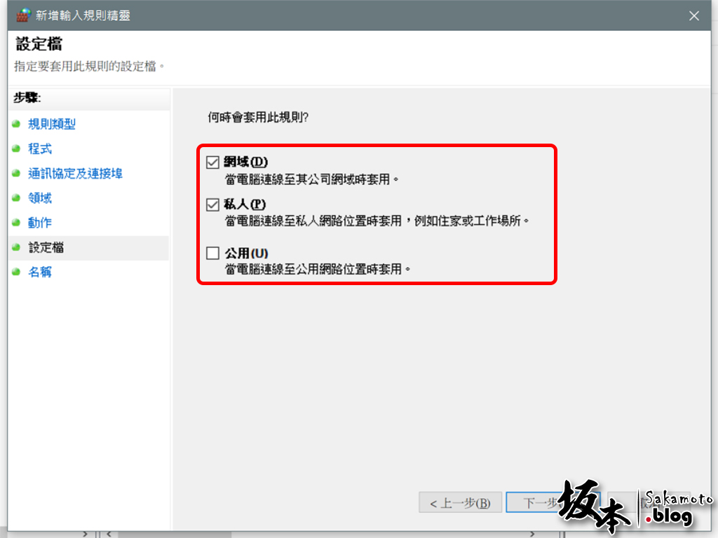 Ubiquiti EdgeRouter 配置 IPv6 with HiNet PPPoE 方法 11