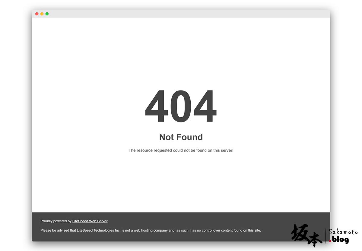 LiteSpeed Web Server 永久連結顯示 404 錯誤修正方法 4