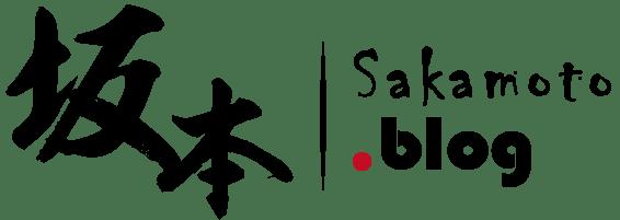 坂本Sakamoto.blog