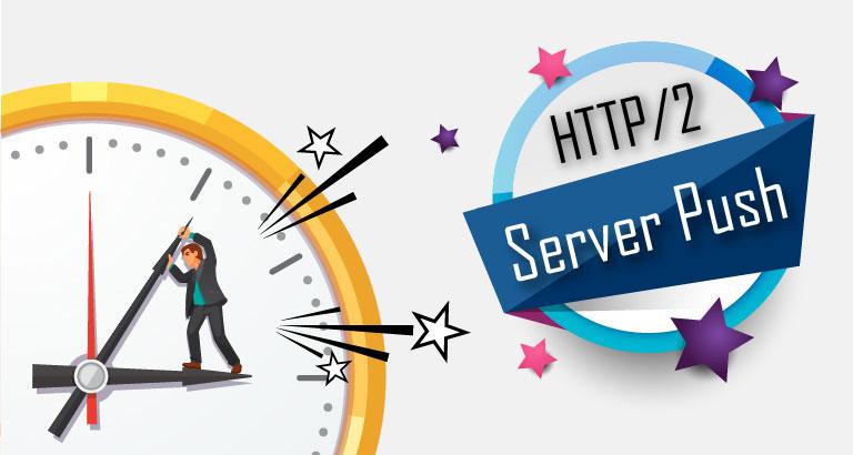 如何在 WordPress 中啓用 HTTP/2 Server Push
