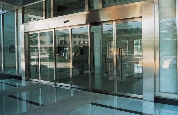 Average Interior Door Width