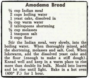 image of a vintage recipe card