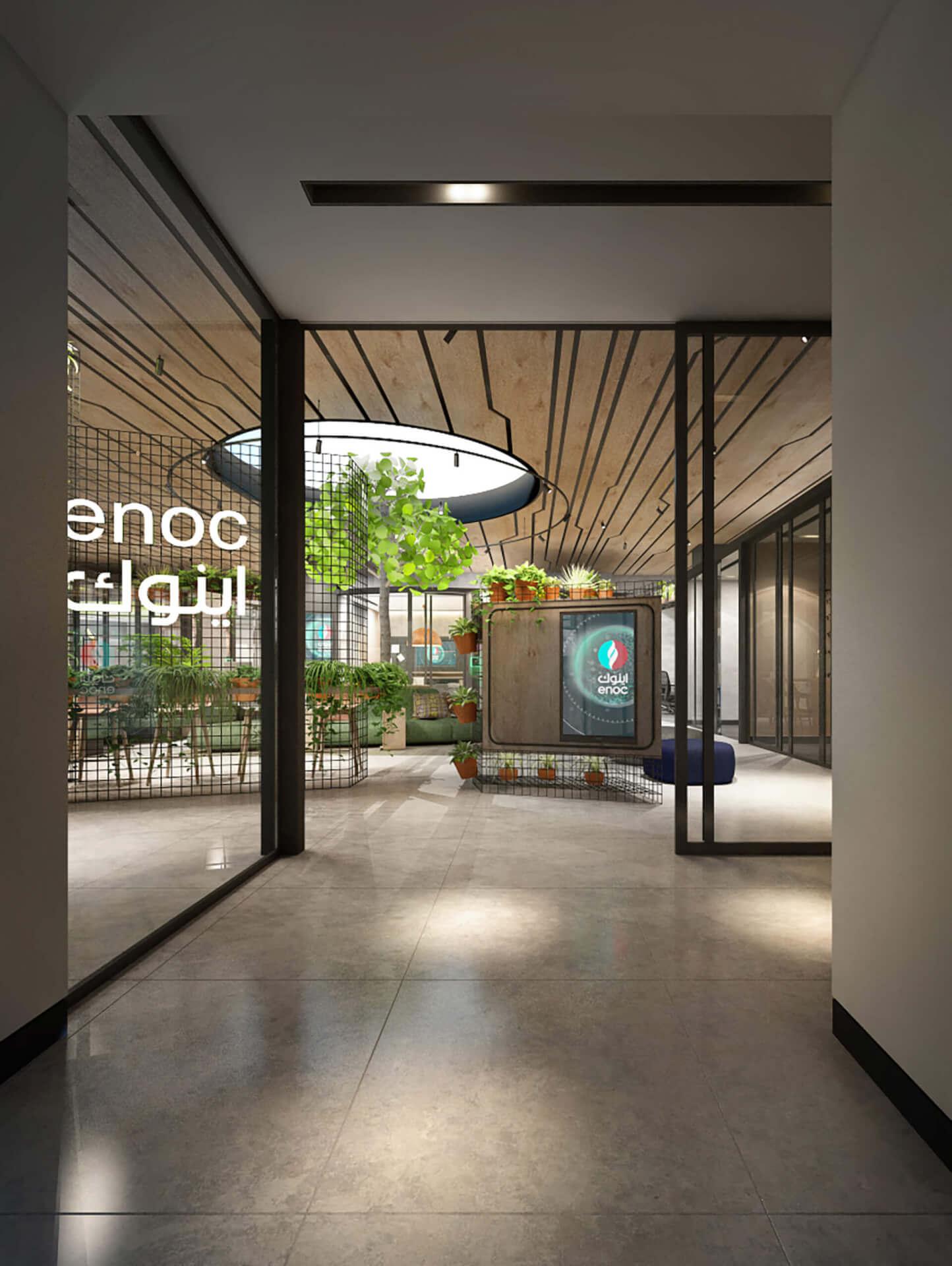 Enoc Learning Amp Development Center Swiss Bureau Interior