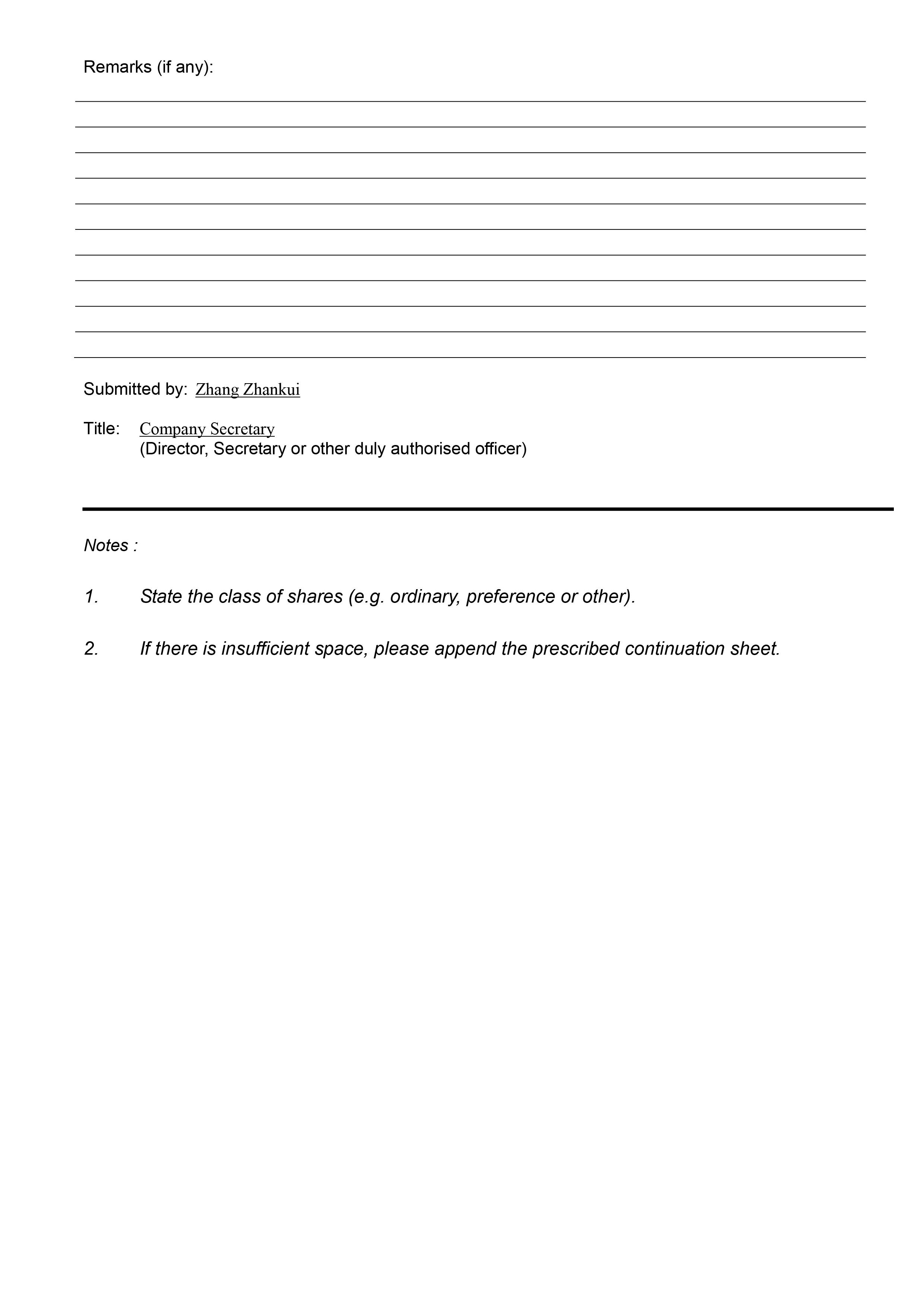 china mailing address format