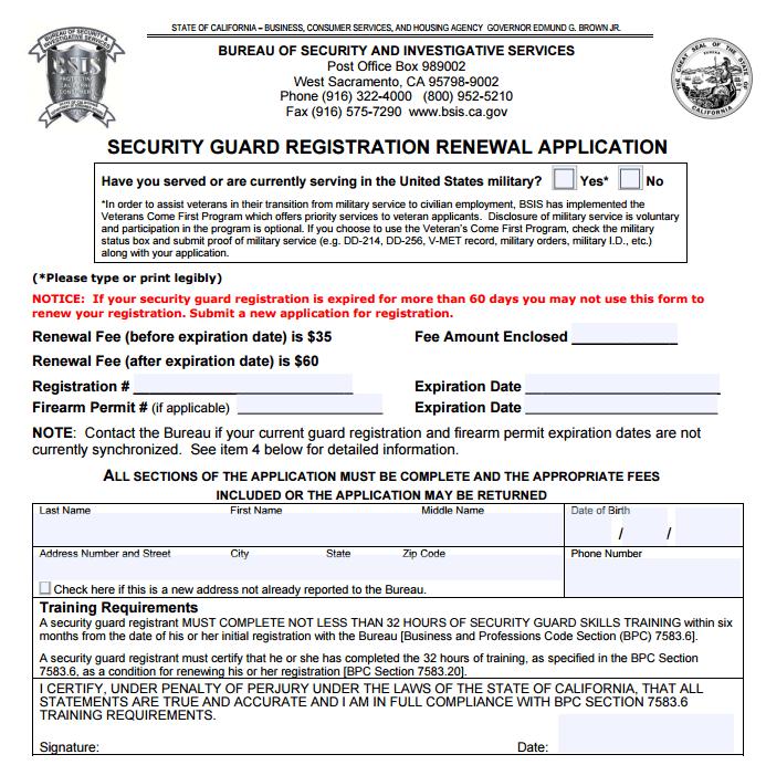 Security Guard Card Renewal