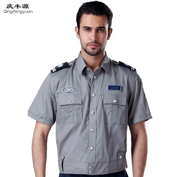Security Cheap Officer Gear