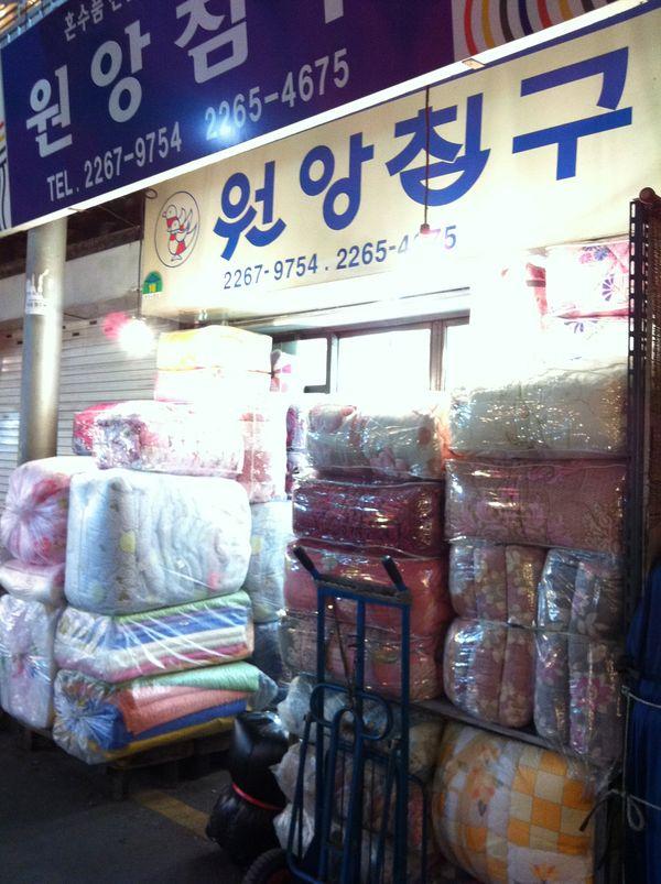 Gwangjang Market 광장 시장 S H I N S H I N E