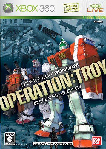 Gundam 00 Mobile Suits List