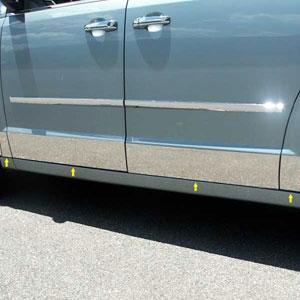 Dodge Grand Caravan Chrome Rocker Panels 2008 2009 2010