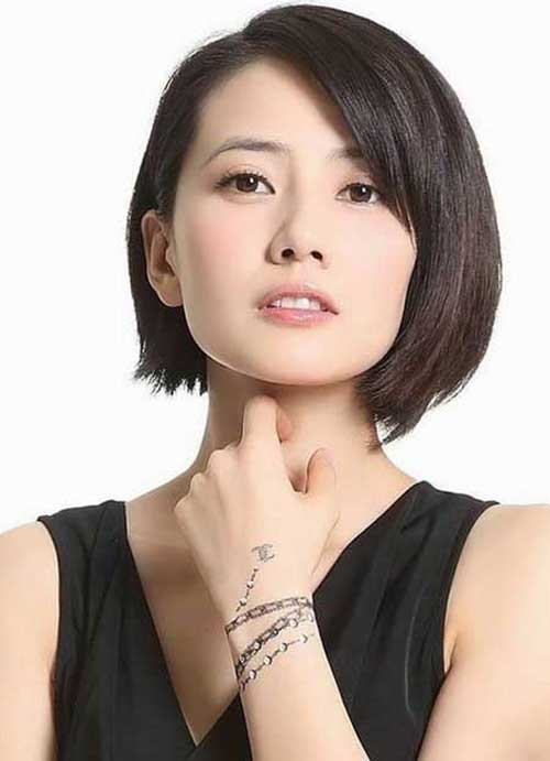 Chinese Bob Hairstyles 2014 - 2015 | Short Hairstyles 2018 ...