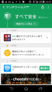 Screenshot_2015-06-11-20-04-28