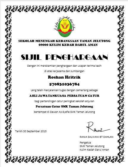 contoh sijil penghargaan dan boleh diedit