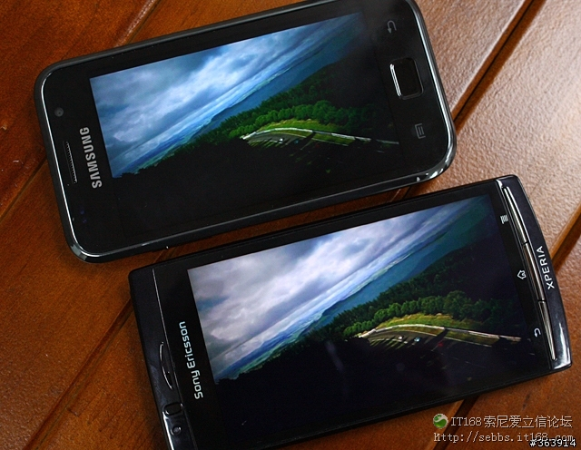 Reality Display vs. Super AMOLED (1)