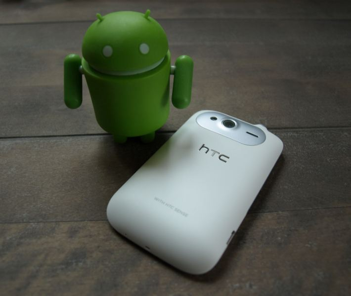 HTC Wildfire S TEst