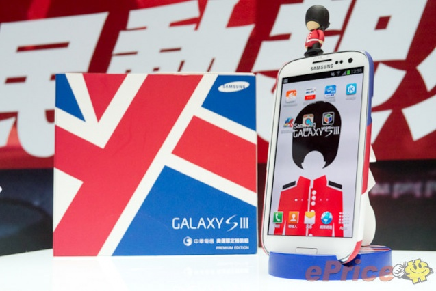 samsung-galaxy-s-iii-premium-pack-limited-edition
