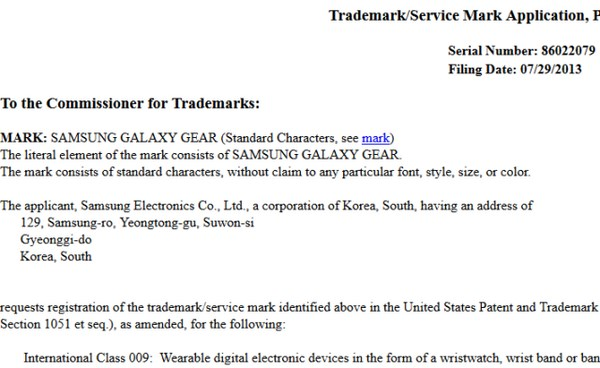 samsung-galaxy-gear-trademark (Kopie)