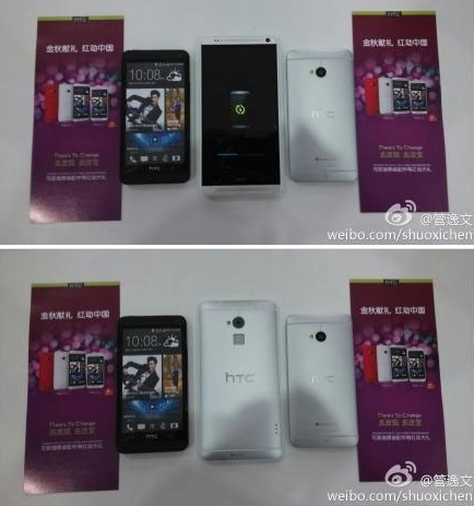 HTC-One-Max-new-photos