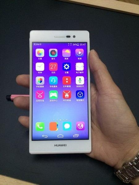 Leaked-Huawei-Ascend-P7-photos (5)