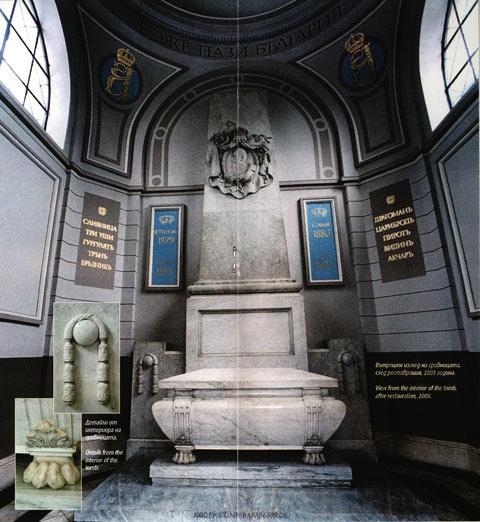 Alexander Interiors Design