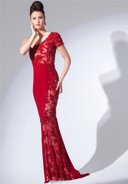 Black Long Sleeve Lace Prom Dress