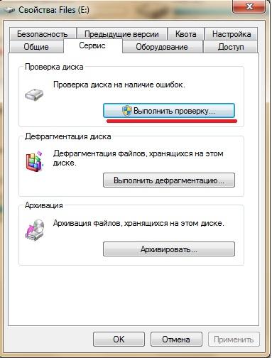Kontrol af disk på fejl