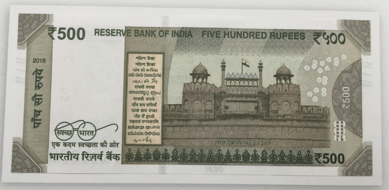 new 500 rs note images
