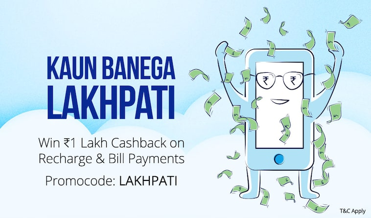 Paytm Promo Code, Coupons & Recharge Offers August 2019