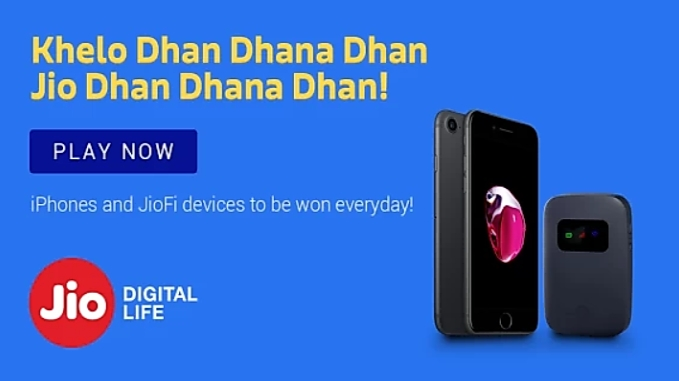 flipkart jio quiz today