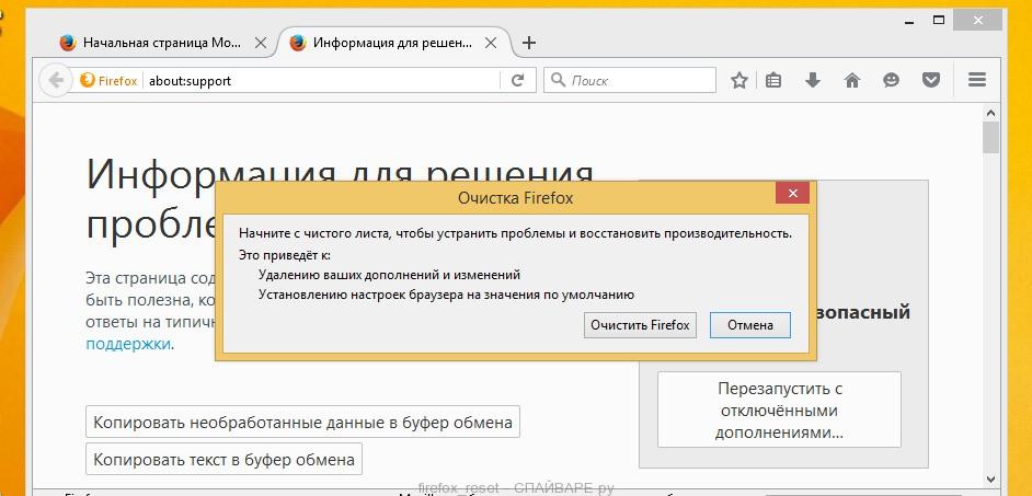 Firefox - Återställ inställningar