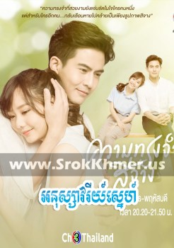 Anusavary Sne | Khmer Movie | khmer thai drama | Kolabkhmer | movie-khmer | video4khmer | Phumikhmer | Khmotion | khmeravenue | khmersearch | merlkon Best