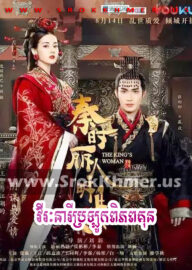 Virak Neary Pralok Piphop Kun, Khmer Movie, khmer drama, video4khmer, movie-khmer, Kolabkhmer, Phumikhmer, khmeravenue, film2us, khmercitylove, sweetdrama, tvb cambodia drama