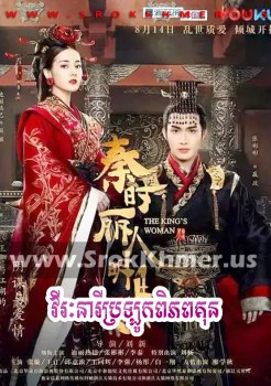Virak Neary Pralok Piphop Kun | Khmer Movie | khmer drama | video4khmer | movie-khmer | Kolabkhmer | Phumikhmer | khmeravenue | film2us | khmercitylove | sweetdrama | tvb cambodia drama Best