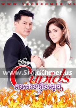 Kamtep Bangkrab Sne | Khmer Movie | khmer drama | video4khmer | movie-khmer | Kolabkhmer | Phumikhmer | Khmotions | phumikhmer1 | khmercitylove | sweetdrama | khreplay Best