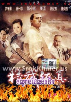 Kandab Dai Chen Zhen | Khmer Movie | khmer drama | video4khmer | movie-khmer | Kolabkhmer | Phumikhmer | khmeravenue | khmercitylove | sweetdrama | tvb cambodia drama Best