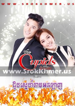 Choub Sne Tam Online | Khmer Movie | khmer drama | video4khmer | movie-khmer | Kolabkhmer | Phumikhmer | Khmotions | phumikhmer1 | khmercitylove | sweetdrama | khreplay Best