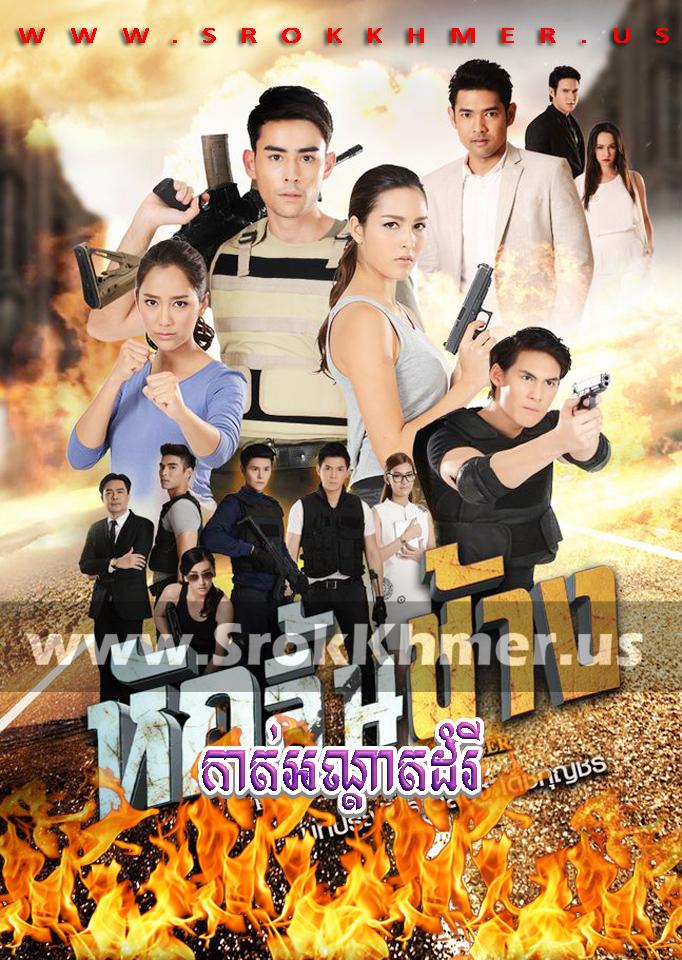 Kath Andat Damrey ep 20 END   Khmer Movie   khmer drama   video4khmer   movie-khmer   Kolabkhmer   Phumikhmer   ks drama   phumikhmer1   khmercitylove   sweetdrama   khreplay Best