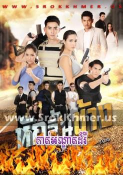 Kath Andat Damrey | Khmer Movie | khmer drama | video4khmer | movie-khmer | Kolabkhmer | Phumikhmer | ks drama | phumikhmer1 | khmercitylove | sweetdrama | khreplay Best