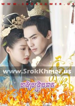 Hang Bangkrab Neak | Khmer Movie | khmer drama | video4khmer | movie-khmer | Kolabkhmer | Phumikhmer | KS Drama | khmercitylove | sweetdrama | tvb cambodia drama Best