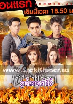 Khla Kamnach Tang Bey | Khmer Movie | khmer drama | video4khmer | movie-khmer | Kolabkhmer | Phumikhmer | KS Drama | phumikhmer1 | khmercitylove | sweetdrama | khreplay Best