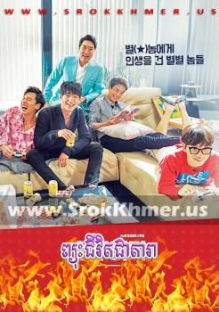 Phyouh Chivit Chea Dara | Khmer Movie | khmer drama | video4khmer | movie-khmer | Kolabkhmer | Phumikhmer | KS Drama | phumikhmer1 | khmercitylove | sweetdrama | khreplay Best