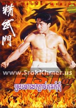 Sramoal Kbach Kun Kom Kom | Khmer Movie | khmer drama | video4khmer | movie-khmer | Kolabkhmer | Phumikhmer | KS Drama | khmercitylove | sweetdrama | tvb cambodia drama Best