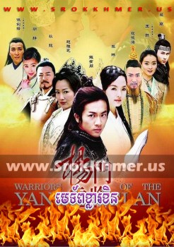 Me Toap Khla Rokhin | Khmer Movie | khmer drama | video4khmer | movie-khmer | Kolabkhmer | Phumikhmer | KS Drama | khmercitylove | sweetdrama | tvb cambodia drama Best