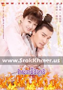 Veasna Ming Lan   Khmer Movie   khmer drama   video4khmer   movie-khmer   Kolabkhmer   Phumikhmer   KS Drama   khmercitylove   sweetdrama   HuniiTV   KHReplay Best