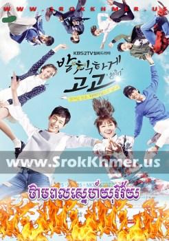 Thamapol Sne Yukvavey | Khmer Movie | khmer drama | video4khmer | movie-khmer | Kolabkhmer | Phumikhmer | KS Drama | phumikhmer1 | khmercitylove | sweetdrama | khreplay Best