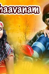 Brindavanam – Latest 2019 Tamil Hindi Bollywood Movie