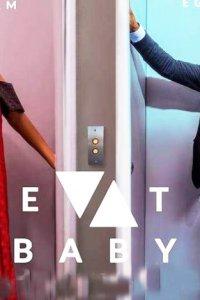 Elevator Baby – Nollywood 2019 Movie Download